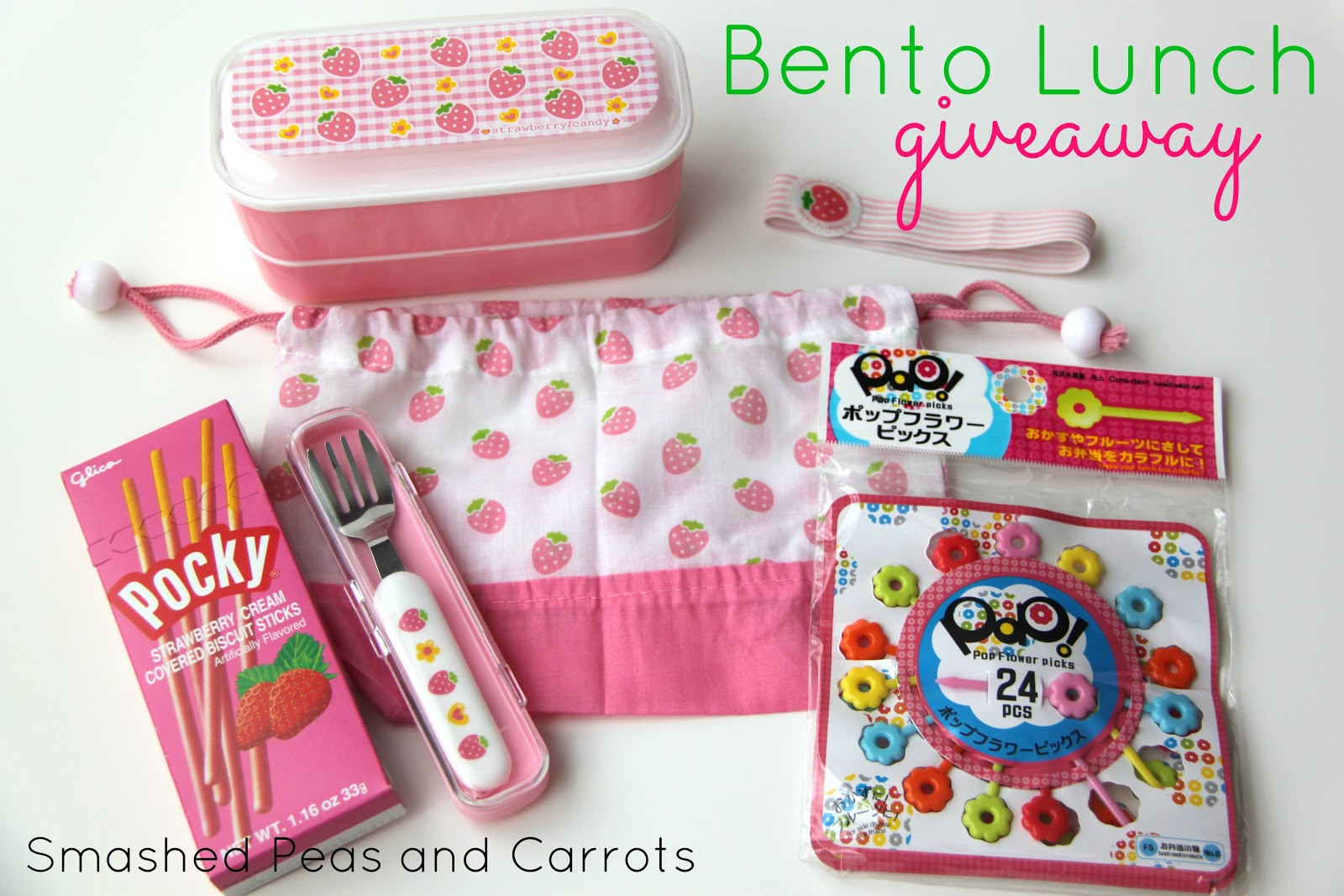 bento lunch giveaway smashed peas carrots. Black Bedroom Furniture Sets. Home Design Ideas