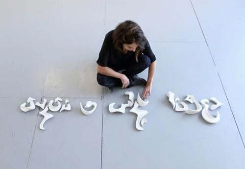 Furniture design ideas seating sculpture by Marie Khouri
