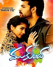 Watch Mukunda 2014 Telgu Full Movie