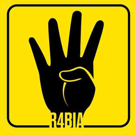 Simbol #R4BIA