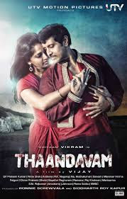 Thaandavam (2013) Watch Online Free Tamil Movie