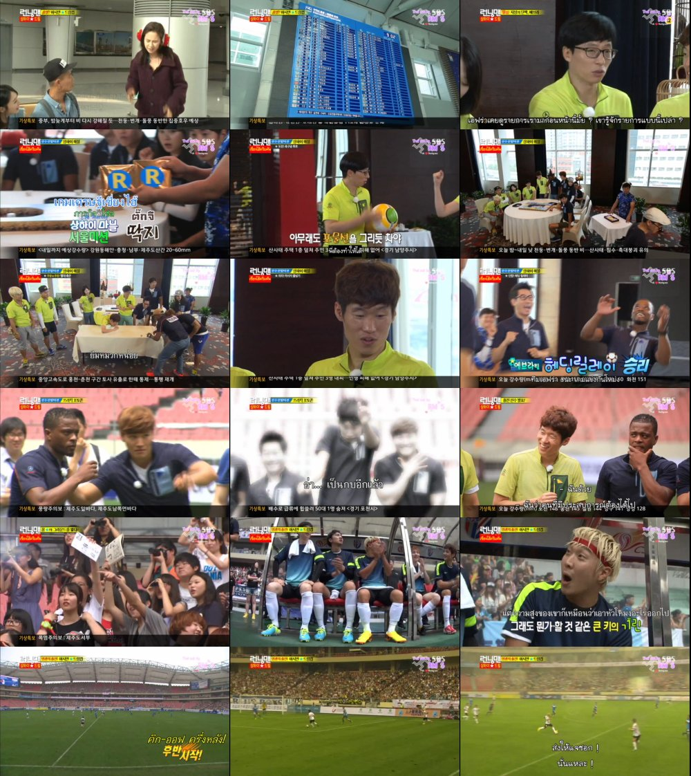 Runningman Sub Thai EP154