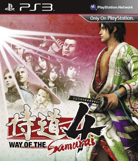 Download Game Warriors Orochi 3 Psp: Download Game PS3 RPCS3 PC Free