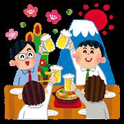 shinnenkai_salaryman.png