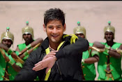 Aagadu movie latest photos-thumbnail-6