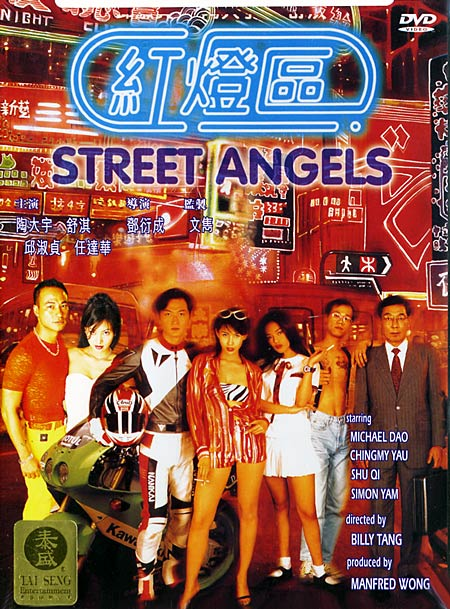 download gratis film semi korea newhairstylesformen2014