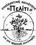 www.peliti.gr/