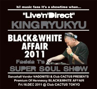 BLACK WHITE AFFAIR 2011