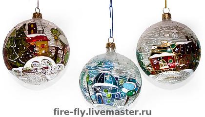 Стеклянные новогодние шары роспись
