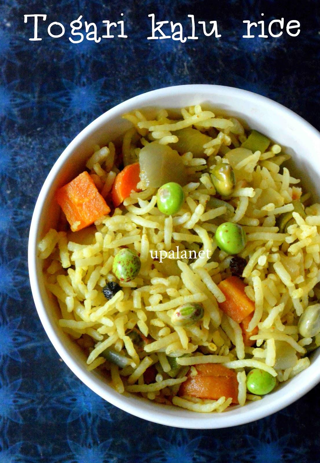 Togari kalu rice