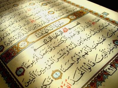Perbincangan dalam Al-Quran
