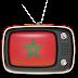 جميع ترددات القنوات المغربية على nilesat