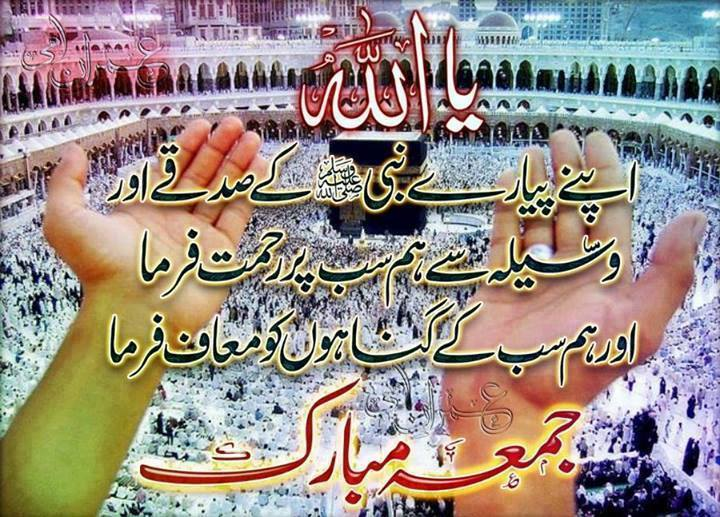 ... Pictures Wishes Quotes For WhatsApp FB BBM « Every 1 Ramadan Mubarak