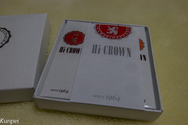 ハイクラウン