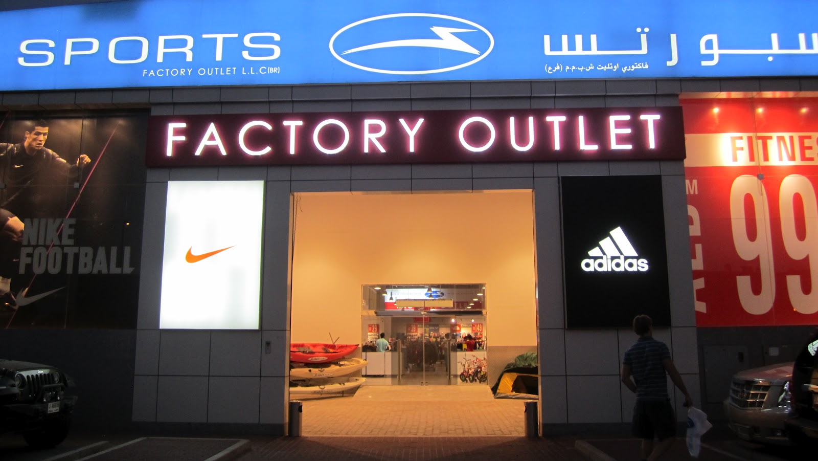 Nike Factory Store Outlet Locations Philippines Santillana Compartirsantillana Compartir