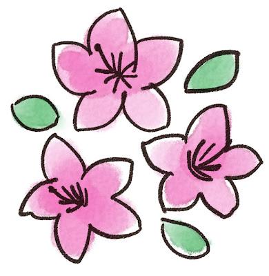 ツツジのイラスト(花)