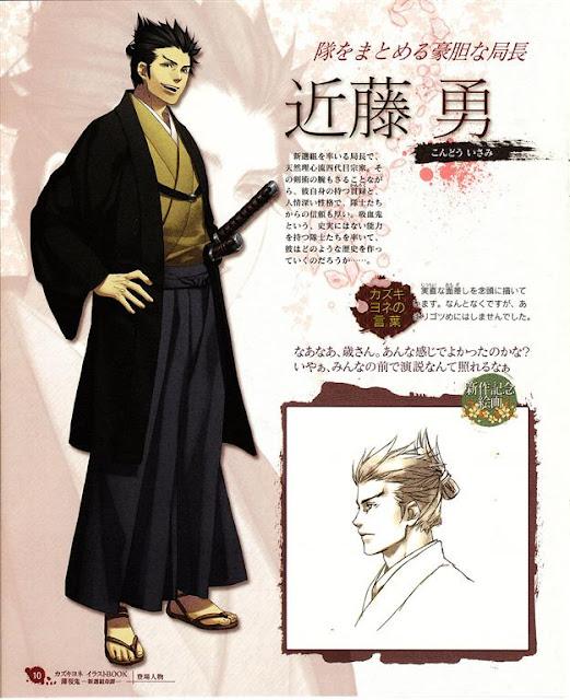 gambar pendekar samurai terbaik