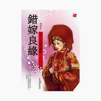 http://www.books.com.tw/products/0010498216?loc=asb_001