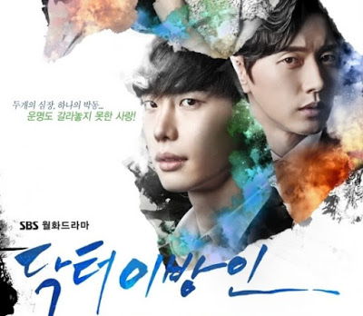Biodata Pemeran Drama Korea Doctor Stranger