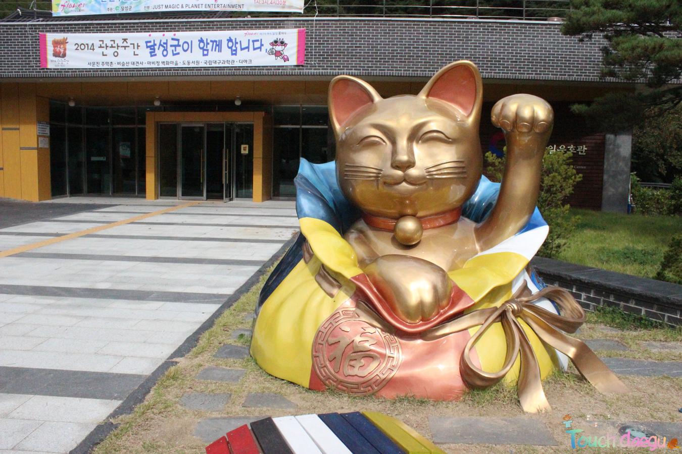 Nokdong Seowon Confucian Academy