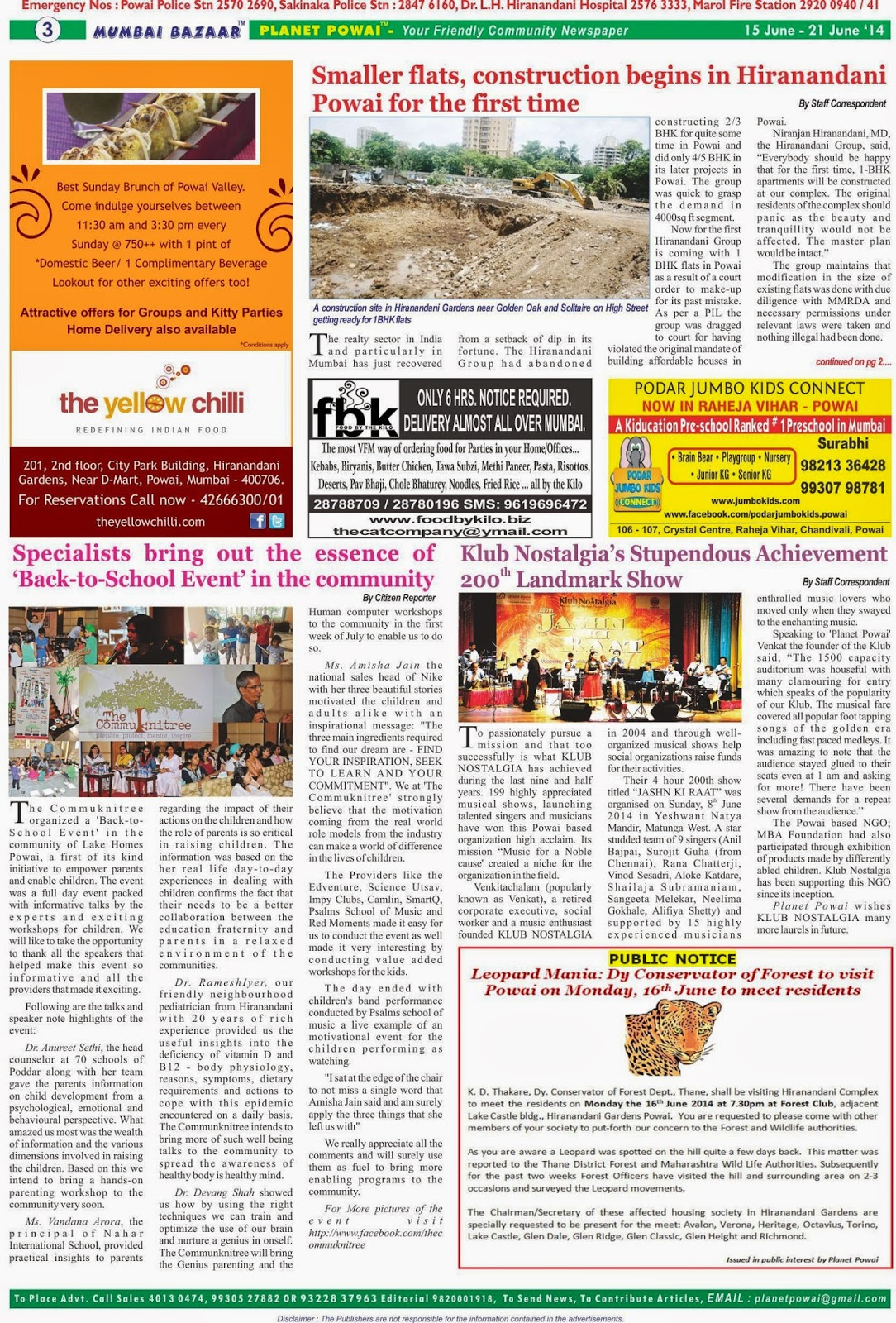 ngo mba foundation powai mumbai