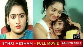 Watch Sthri Vesham Hot Malayalam Movie free Online