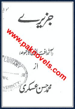 Jazeeray  By Muhammad Hasan Askari