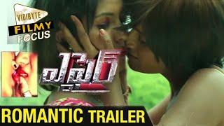 Affair Movie Thetrical Trailer – Sri Rajan, Prasanthi, Geethanjali, Dhanraj