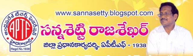  WWW.SANNASETTY.BLOGSPOT.COM