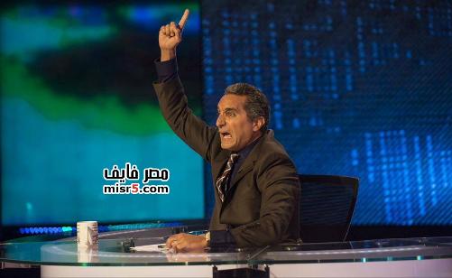 حلقة باسم يوسف 25 10 2013 الحلقة الأولي برنامج البرنامج الموسم 3