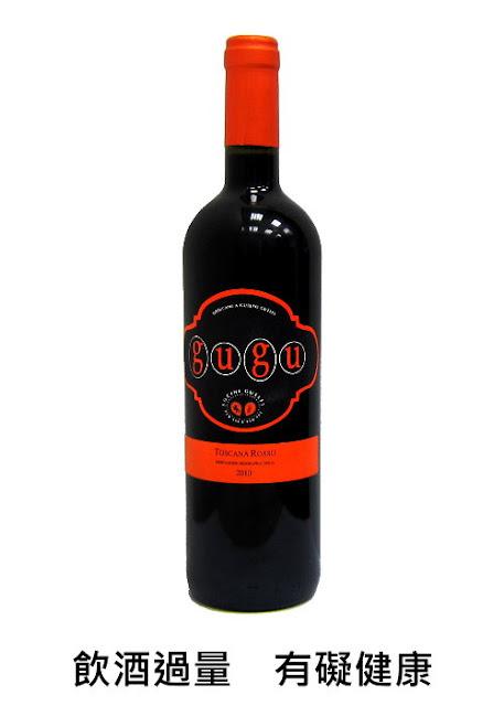 Gugu Toscana Rosso