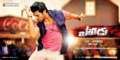Ram Charan's Yevadu movie HQ Wallpapers New posters-thumbnail-15