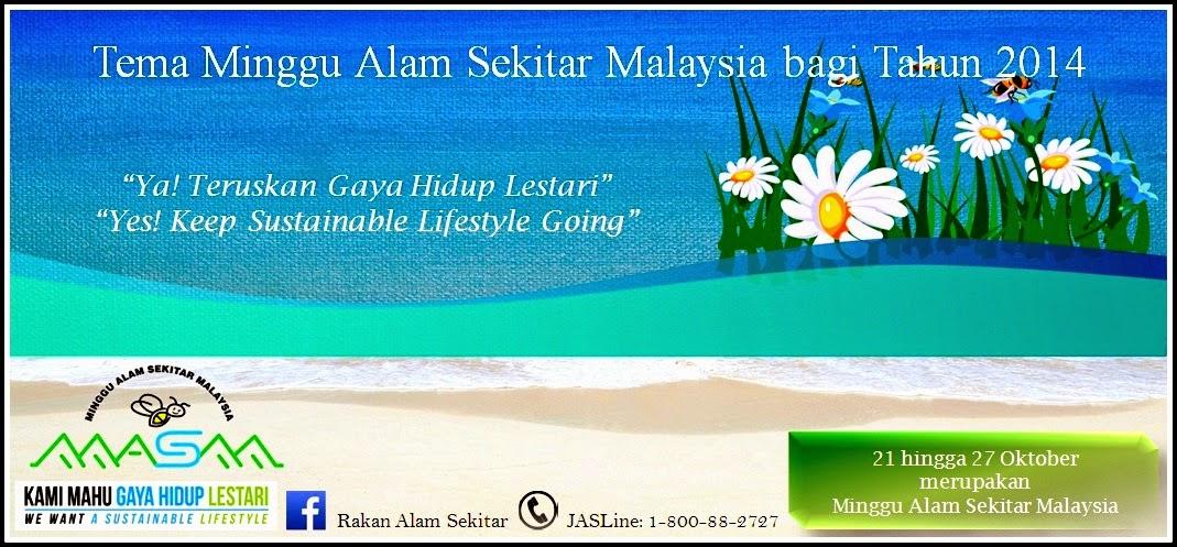 Minggu Alam Sekitar Malaysia (MASM) 2014