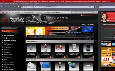 Prestigio Suite 2010 на основе Kubuntu Prestigio%2BSuite%2B2010-Kubuntu