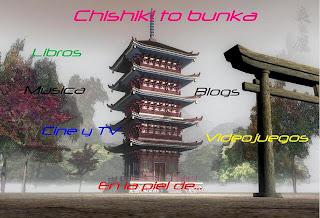 Chishiki to bunka