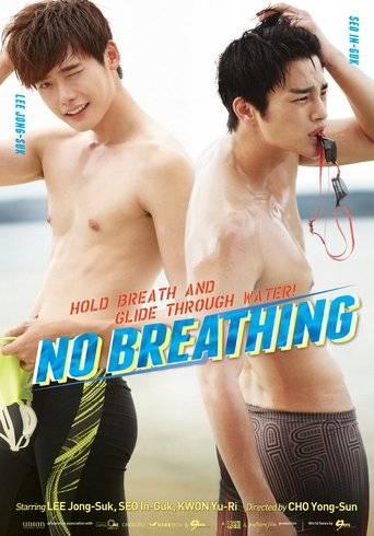 No Breathing (2013) tainies online oipeirates