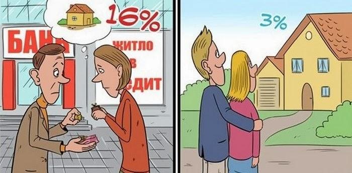 Уверены, что ваши внуки погасят ипотеку?