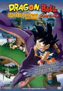 Poster do filmes Dragon Ball especial de 10 anos