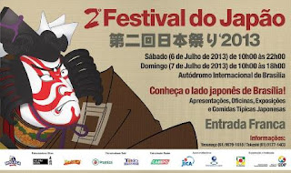 Festival do Sobá 2013