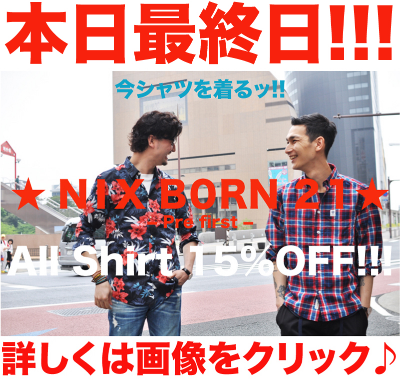 http://nix-c.blogspot.jp/2015/05/pre-first.html