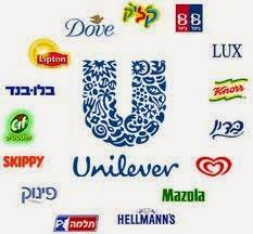 Lowongan Kerja Terbaru PT Unilever Indonesia Agustus 2014