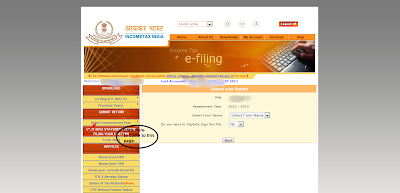 The image from the income tax india efiling website for showing how to upload XML.
