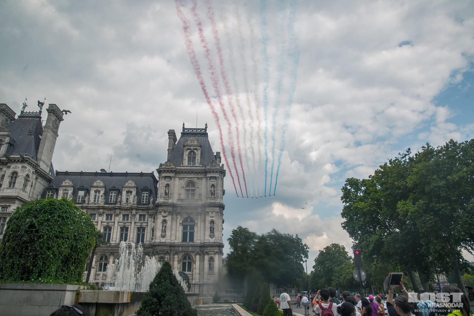 День Французской Буржуазной революции