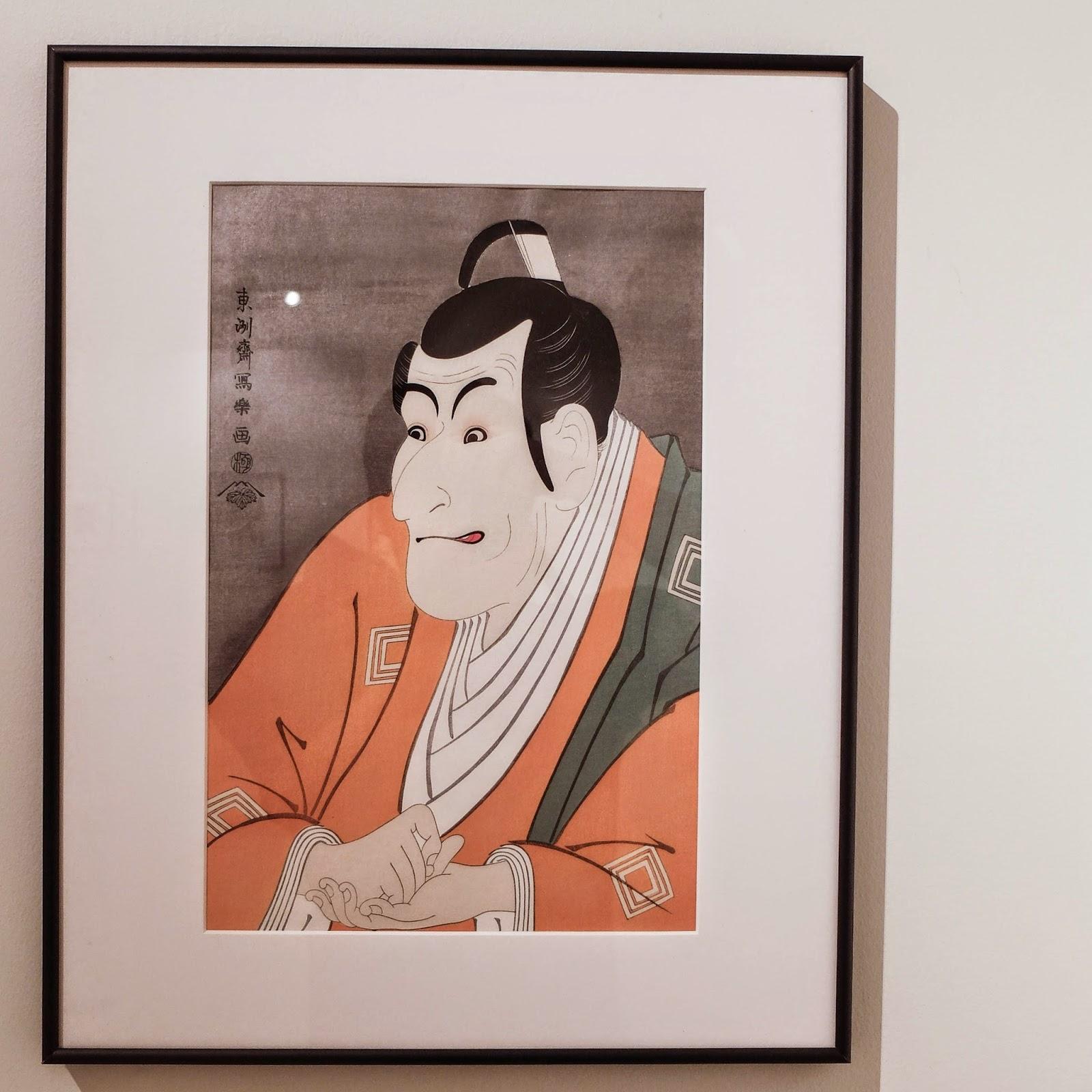 Ukiyoe Portraits exhibit - Ichikawa Ebizo by Sharaku Toshusai