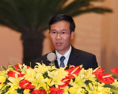 Vo Van Thuong