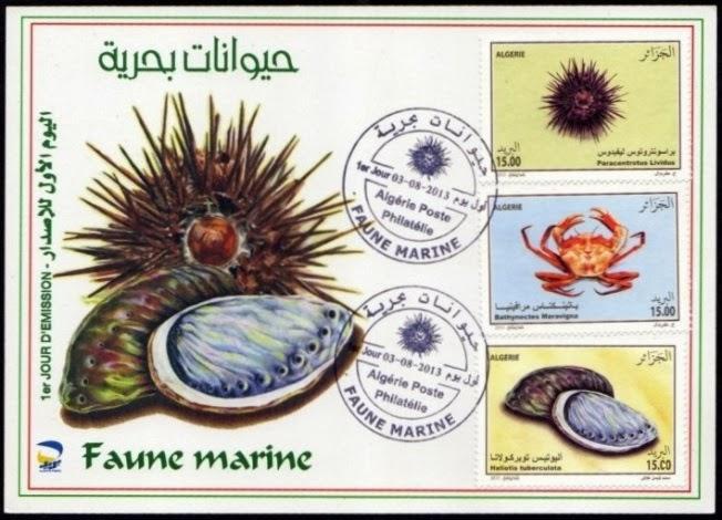 l 39 enveloppe 1er jour plus qu 39 un timbre timbres poste d 39 alg rie n 1659 1660 et 1661 de l. Black Bedroom Furniture Sets. Home Design Ideas