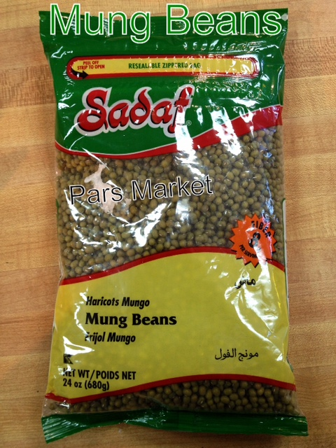 Mung Beans at Pars Market