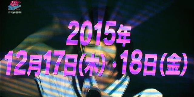 [Resim: nogizaka46-under-live-2015-12.jpg]