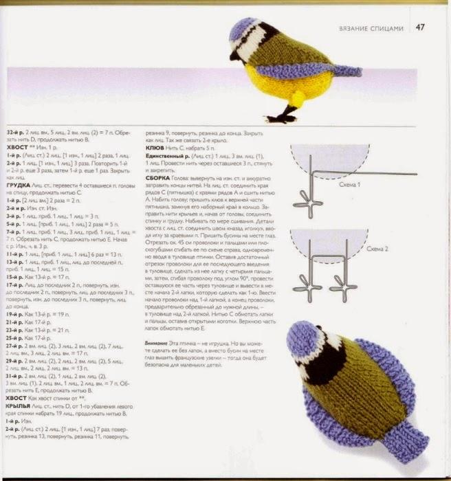 Вязание птиц крючком описание