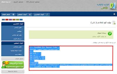 حصريا الاداة الربحية الرائعة arab***Business 8.png